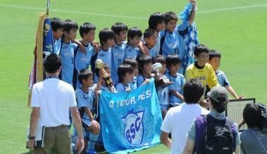 ◆バディーSCに初栄冠!◆ 第34回全日本少年サッカー大会 決勝戦