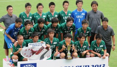 ◆MVPにマリノスJYの佐多秀哉選手!!◆ メニコンカップ2013 日本クラブユースサッカー東西対抗戦(U-15)