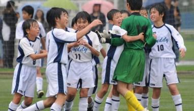 第34回全日本少年サッカー大会 神奈川県大会予選第3ブロック準決勝・決勝