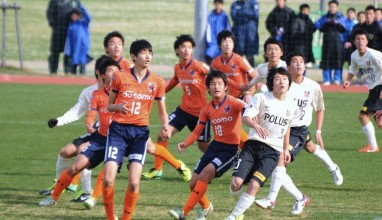 ◆浦和レッズが日本一に!!◆ 高円宮杯 第25回全日本ユース(U-15)サッカー選手権大会 決勝結果