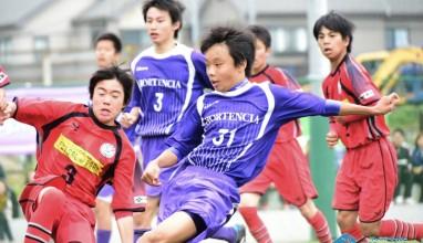 【神奈川】FC HORTENCIA、FC厚木DREAMS、和光ユナイテッドがベスト16進出・・・第31回日本クラブユースサッカー選手権(U-15)大会神奈川県大会 2回戦・3回戦(4/30開催)試合結果