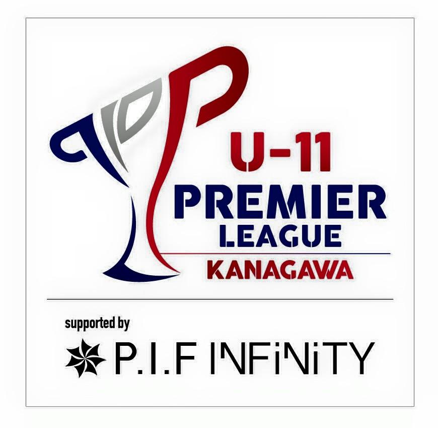 プレミアリーグ神奈川U-11 2015ロゴ