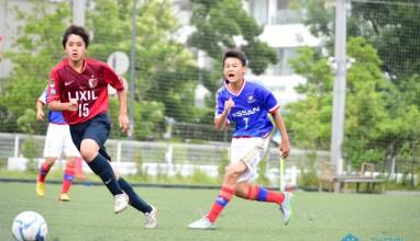 フォトギャラリー – 第21回関東クラブユースサッカー選手権(U-15)大会 2回戦 『鹿島アントラーズノルテ vs 横浜F・マリノスJY』