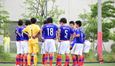 マリノスは京都サンガ、ベルマーレはモンテディオ庄内との初戦に挑む! – 高円宮杯 第27回 全日本ユース(U-15)サッカー選手権大会 組合せ