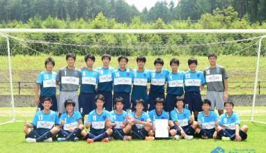 横浜FCが関東チャンピオンに!! – 第21回関東クラブユースサッカー選手権(U-15)大会 決勝戦 結果