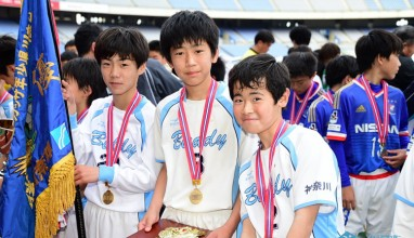 神奈川県少年サッカー選手権高学年の部が1月14日開幕!
