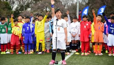 熱戦開幕!・・・ダノンネーションズカップ2016 in JAPAN