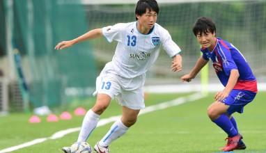 瀬長のゴールで横浜FCが勝利し全国切符・・・第40回日本クラブユースサッカー選手権U-18関東大会2回戦