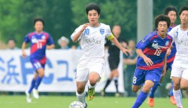 関東王者の横浜FCは愛媛、新潟、浦和と同組・・・第40回日本クラブユースサッカー選手権(U-18)大会