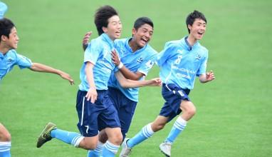 【神奈川】FC厚木DREAMSがライオンズSC敗り関東大会出場決める・・・第31回日本クラブユースサッカー選手権(U-15)大会 神奈川県大会4回戦