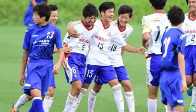 【神奈川】決勝カードはマリノスvsフロンターレ・・・第22回関東クラブユースサッカー選手権U-15大会 準決勝&全国決定戦試合結果