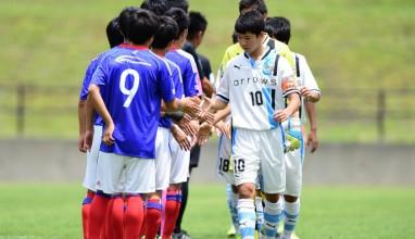 川崎F、マリノス、マリノス追浜がそれぞれグループ首位に・・・第31回日本クラブユースサッカー選手権(U-15)大会 グループステージ#1#2