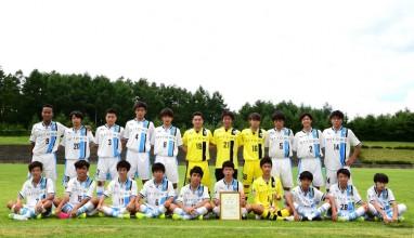 前年覇者の川崎Fは東松山ペレーニアと初戦戦う|第23回関東クラブユースサッカー選手権(U-15)大会 組み合わせ決定