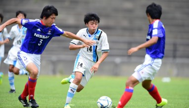 関東王者の川崎Fはセレッソ西、クレフィオ、エボルブと同組・・・第31回日本クラブユースサッカー選手権(U-15)大会 組合せ