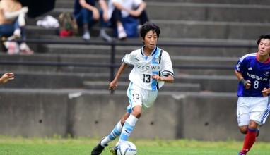 川崎Fが安田の決勝ゴールでセレッソ大阪敗りベスト8に!・・・第31回日本クラブユースサッカー選手権(U-15)大会 ラウンド16
