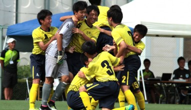 暁星国際中が暁星中下し関東頂点に!・・・第47回関東中学校サッカー大会 最終結果