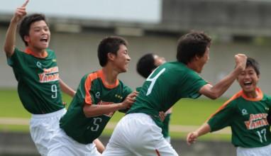 決勝は青森山田中vs暁星国際中・・・第47回全国中学校サッカー大会