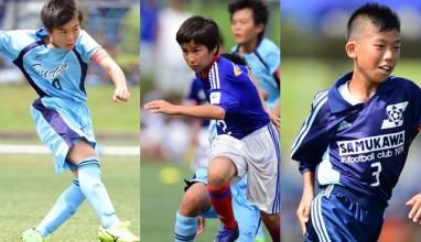 予選ブロック組合せ決定・・・2016年度第40回関東少年サッカー大会