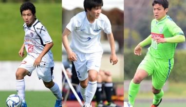 市船杉岡、FC東京岡庭、湘南ベルマーレ齊藤ら20名を選出・・・U-17日本代表チェコ遠征参加メンバー