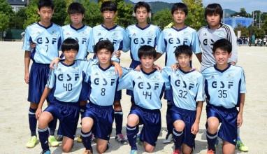 【神奈川】横浜GSFCが宮田中を敗り3回戦へ・・・高円宮杯神奈川県大会2回戦
