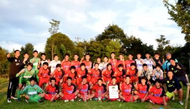 神奈川王者大豆戸は鹿島ノルテ、レイエスはクマガヤSCと1回戦で激突・・・高円宮杯関東大会組合せ