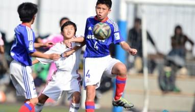 横浜F・マリノス vs 鴨居SC・・・サッカー全少神奈川県予選