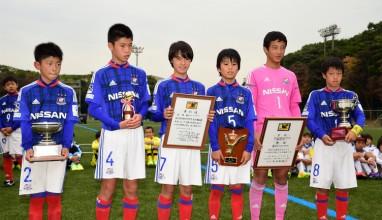 マリノスが神奈川の頂点に立ち全国へ! サッカー全少神奈川県予選