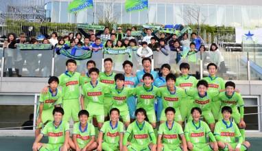 湘南が全国切符! 高円宮杯U-15サッカー関東大会