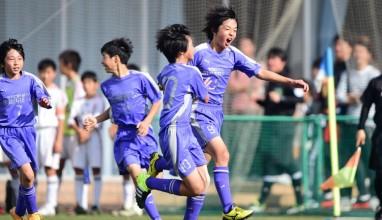 ベスト16決定! サッカー全少神奈川県予選