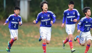 マリノスが松田の活躍でバディーとの激戦制す! サッカー全少神奈川県予選