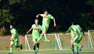 柴田の逆転Gで湘南がブロック準決勝へ 高円宮杯U-15サッカー関東大会