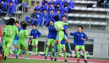 湘南 vs 浦和…高円宮杯U-15サッカー関東大会【写真特集】
