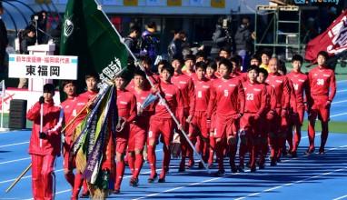 前回覇者東福岡先頭に全48校が入場|高校サッカー選手権