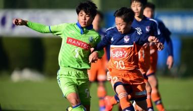横浜M、湘南、清水らが2回戦へ! 高円宮杯サッカー選手権