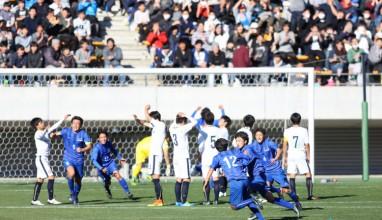 総体王者・市立船橋、滝川第二ら16校が2回戦へ|高校サッカー選手権