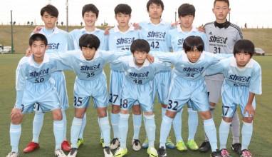 シュートが大豆戸敗り3位浮上|神奈川県U-15サッカーリーグ