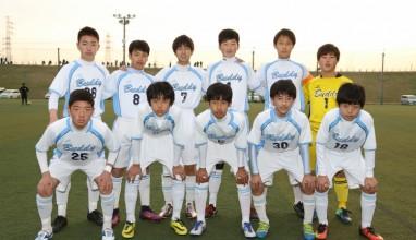バディーの1部残留が決定、シュート以下6チームは降格|神奈川県U-15サッカーリーグ