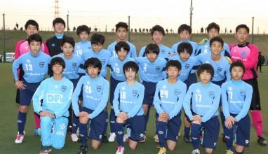 横浜FC鶴見が暫定首位に|神奈川県U-15サッカーリーグ