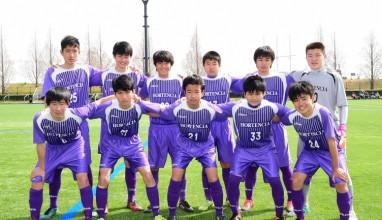 オルテンシアがシュート敗り勝点3獲得|神奈川県U-15サッカーリーグ#16
