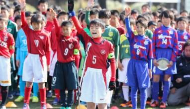 ダノンカップ2017 in JAPANが開幕!青森FC、横浜FM、東京Vらが決勝リーグ進出!