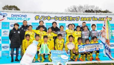 柏レイソルが川崎F敗りダノンカップ2017 in JAPANの頂点に、アメリカで行われる世界大会の切符獲得!
