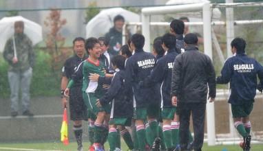 【Pick up】横須賀シーガルズが大森の決勝ゴールで強豪バディー敗り関東への切符獲得!