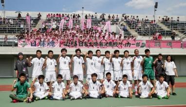 前回王者市立船橋、昌平敗った日大藤沢らが16強へ名乗り!|平成29年度高校サッカーインターハイ 2回戦