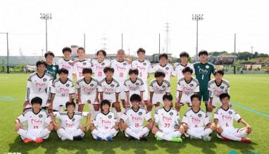 レイエス、ジェファ、東京ヴェルディら18チームが2回戦進出|関東クラブユースサッカー選手権(U-15)大会 1回戦(6/17)
