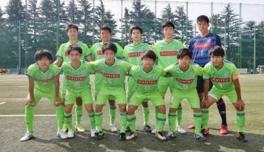 湘南が県リーグ唯一の8強入り!|第41回日本クラブユースサッカー選手権(U-18)大会 ラウンド16