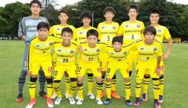 決勝カードは坂戸ディプロ対柏レイソルに決定!|関東クラブユースサッカー選手権(U-15)大会 準決勝