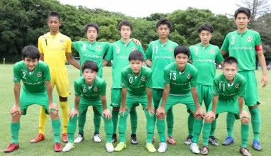 東京Vがインターシティカップ制す!|2017JCYインターシティカップ(U-15)EAST