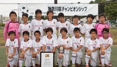 8月19日、那須塩原で開幕!|第41回 関東少年サッカー大会