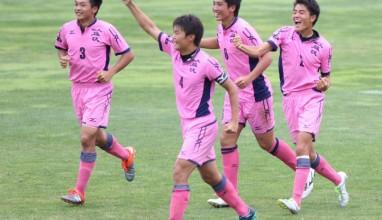 日大藤沢が初の決勝進出!対するのは千葉の雄・流経大柏!|平成29年度高校サッカーインターハイ 準決勝