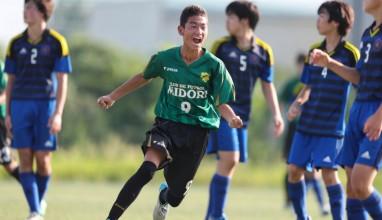 【Pick up】FC緑が伊藤大翔の2ゴールなどで瀬谷インターナショナル敗り4回戦進出(写真:19枚)